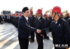 中国五矿国家新能源材料产业基地开工建设 计划总投资110亿元