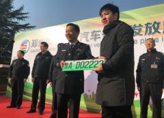 首批新能源号牌发放 未来5年郑州将再建5万多个充电桩