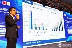 吴辉:前三季中国前20家动力电池企业总产能达102.2Gwh