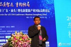 墨柯:2017年中国锂电装机量或达30GWh 三元电池装机量大涨