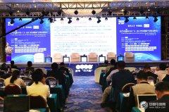 汕头举办第5届中国锂电新能源产业国际高峰论坛