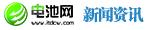 中国ballbet贝博登陆网