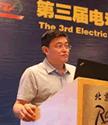 王子冬 国家863电动车重大专项动力电池测试中心主任
