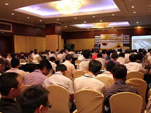 2011上海锂离子电池峰会