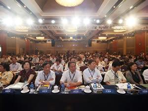 百强企业颁奖盛典暨企业家论坛在京召开