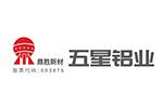 副理事长单位│杭州五星铝业有限公司