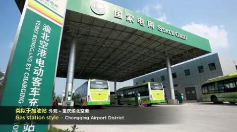 重庆快速充电公交巴士运营情况(2013版)