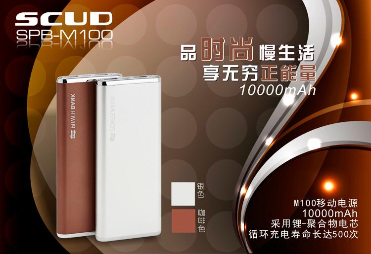 【品牌排行】飞毛腿—飞毛腿电池有限公司