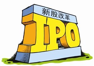 年度盘点:2013年中国IPO市场十大事件