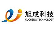 理事单位│旭成(福建)科技股份有限公司
