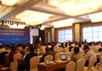 首届(2013-2014)移动电源行业年度品牌颁奖论坛