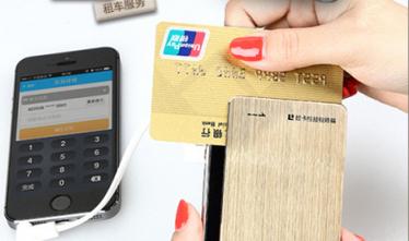 改变中国4.2亿张银行卡的刷卡时代--倍斯特拉卡拉移动电源