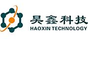 理事单位│青岛昊鑫新能源科技有限公司