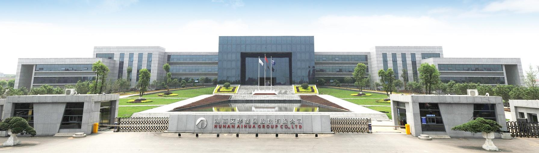 超级电容器第一股:艾华集团5月7日上网申购