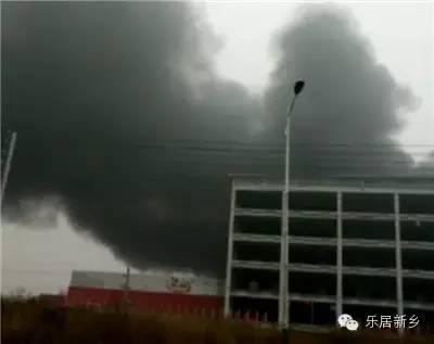 河南新乡中科科技生产车间发生火灾    具体起火原因未明