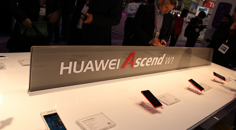 千元机市场萎缩 国产手机挺进高端胜算几何?