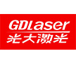 理事单位│深圳市光大激光科技股份有限公司