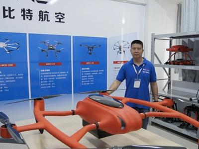 全球首款燃料电池多旋翼无人机发布:续航273分钟