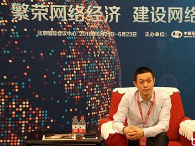 李斌谈新能源汽车:续航问题还可优化 500公里将是标配