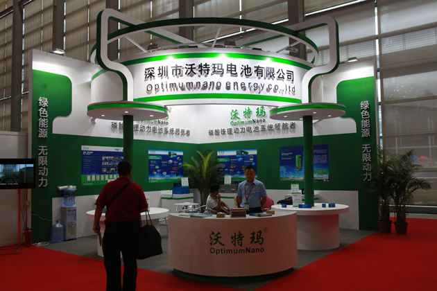 沃特玛动力电池项目落户山东菏泽 与菏泽交通集团联合