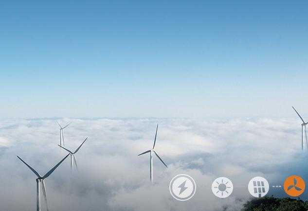 """可再生能源和风电""""十三五""""规划:不再以规模为导向"""