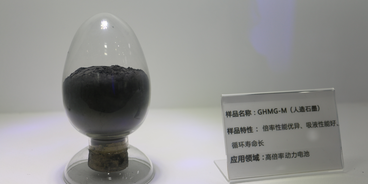 83家负极材料企业盘点 硅碳负极成未来发展方向?