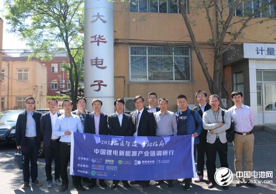 北京大华新设电池化成及测试设备合资公司 今年营收或上亿元