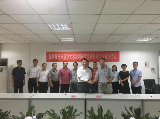 雄韬股份与清华大学深圳研究生院签约合作 深耕电池专业领域