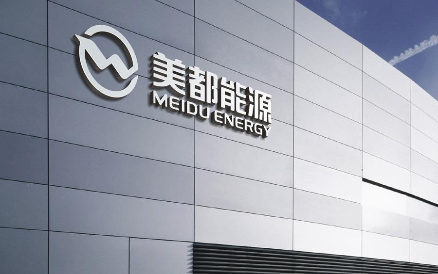 美都能源收购瑞福锂业 未来三年承诺净利润12.6亿元