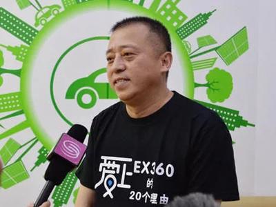 北汽新能源曹军:摆脱补贴依赖 促进行业发展