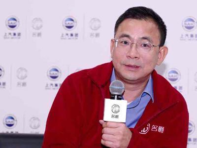 上汽集团王晓秋:未来5到8年荣威新能源车能实现盈利