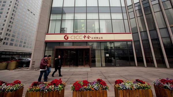 中国国际金融股份有限公司确认出席ABEC 2018