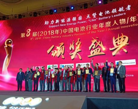 """锂电""""达沃斯""""论坛在青开幕 于德翔获评电池行业年度人物"""