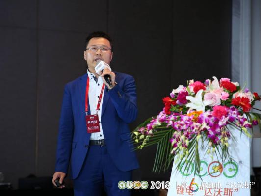 邓永康:新能源车海外布局加速 中游格局