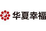 副理事长单位│华夏幸福基业股份有限公司