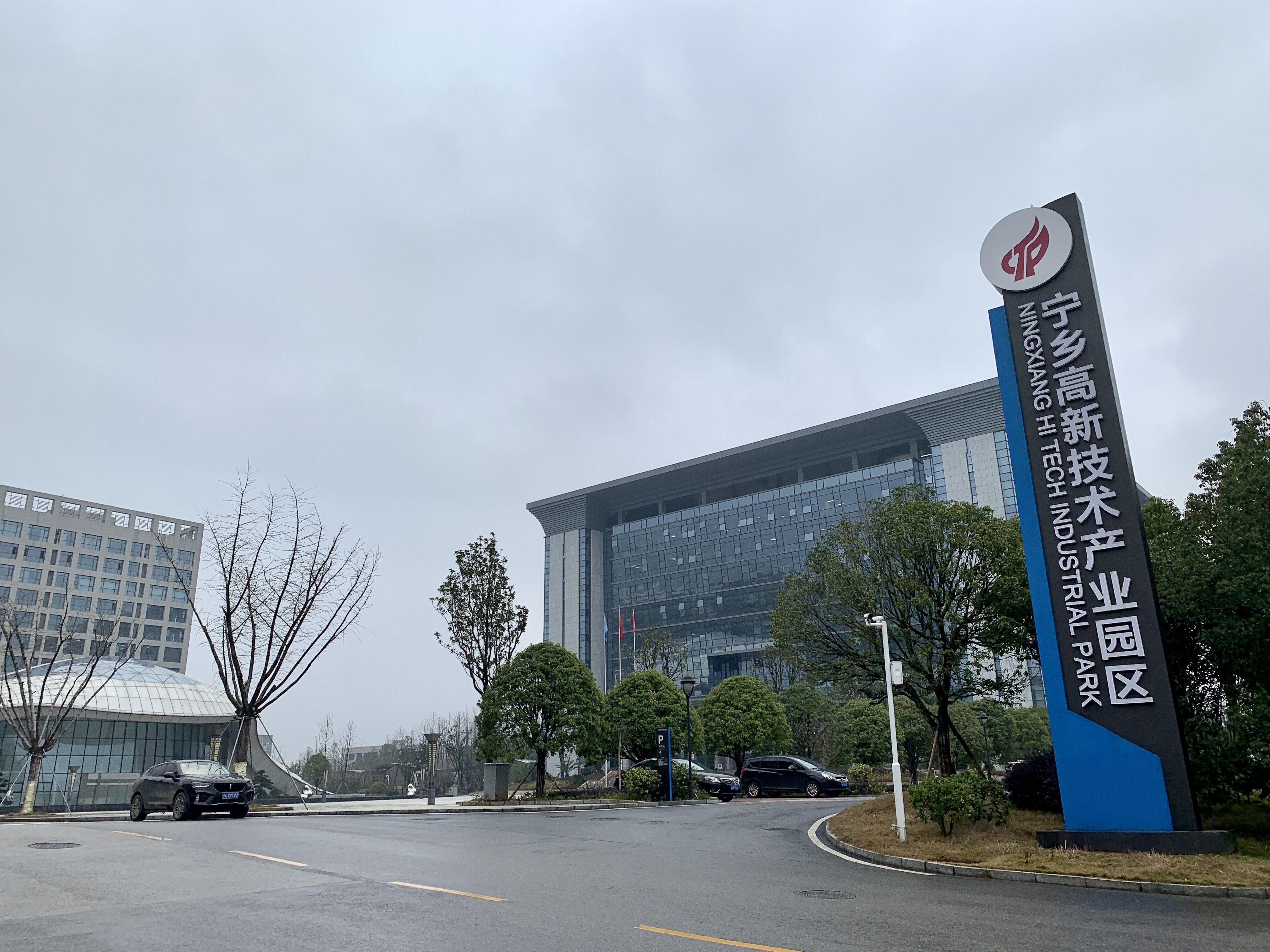 中国(金洲)锂电谷:宁乡高新区打造千亿储能材料产业