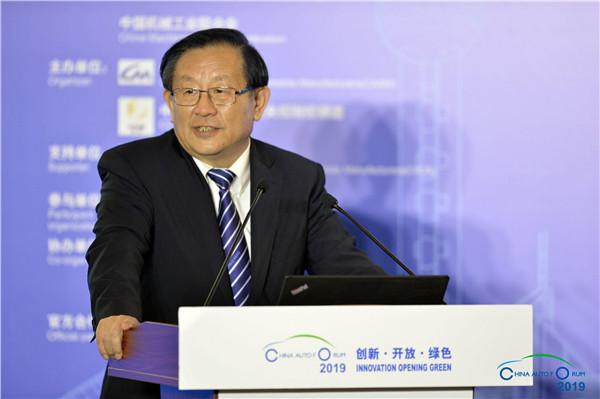 全国政协副主席万钢:要把握好新能源汽车发展的方向