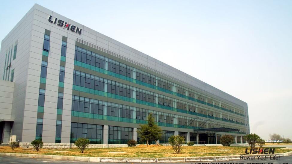 力神电池青岛基地29日将投产  规划产能10Gwh/年