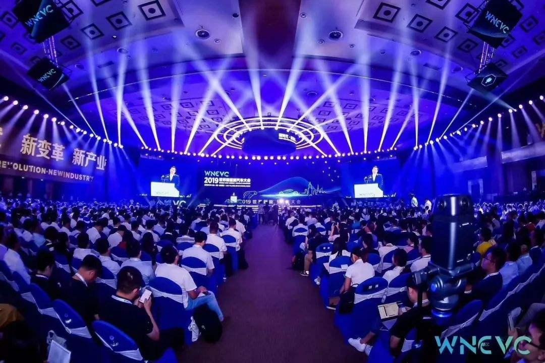 中国:力争到2035年全球新能源汽车市场份额达50%
