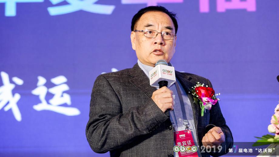 其鲁:中国已经是锂电池制造大国 但并非强国