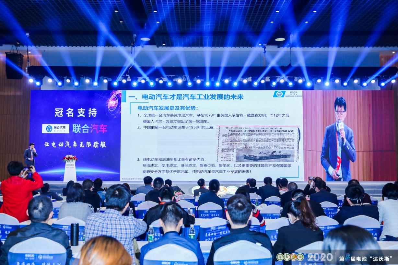 联合汽车刘同鑫:如何用市场化手段让电动汽车完全替代燃油车