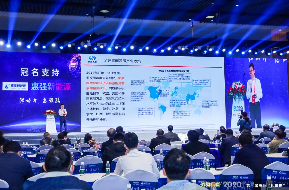 燕希强:中国燃料电池产业具有后发优势 加氢站加速建设中