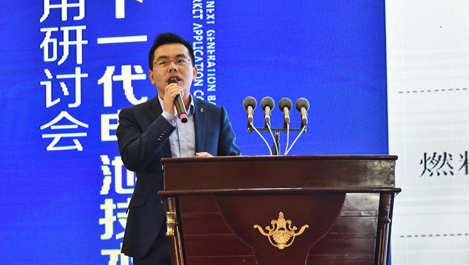 吴辉:锂电池十年来价格下降近85% 中国已形成全球最完善产业链