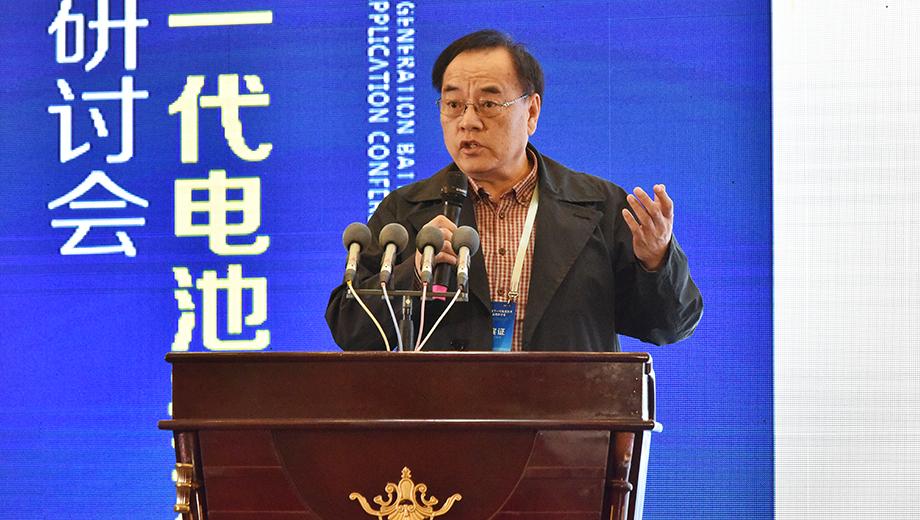 北京大学其鲁:锂电池产业升级还有很多技术问题难以逾越