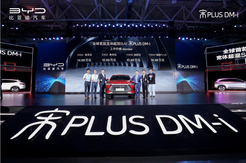 5月我国新能源汽车产销均达21.7万辆 动力电池装车量9.8GWh