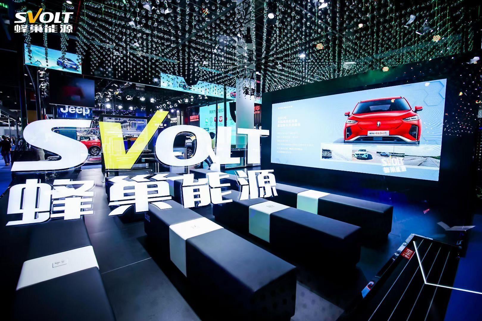 我国新能源车月产销首超30万辆 动力电池8月装车量12.6GWh