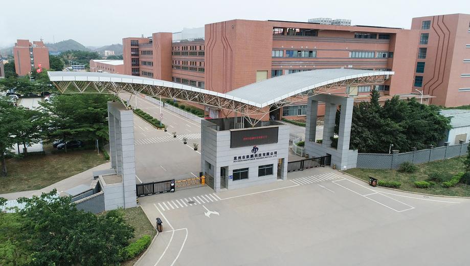 """ABEC 2021丨豪鹏科技确认出席并赞助支持第9届电池""""达沃斯"""""""