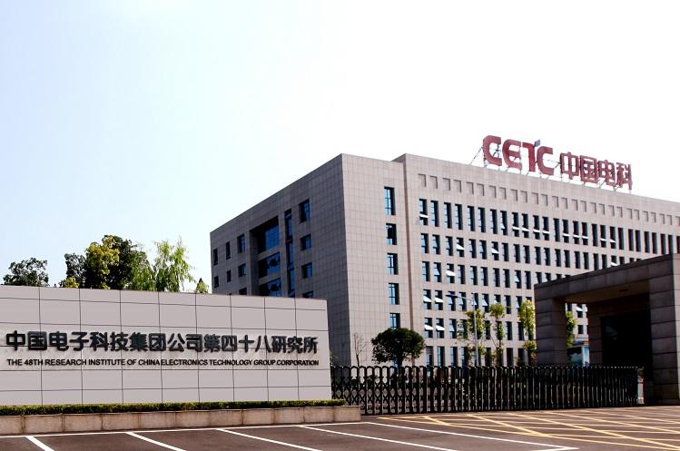 "ABEC 2021丨烁科热工确认出席第9届电池""达沃斯"""