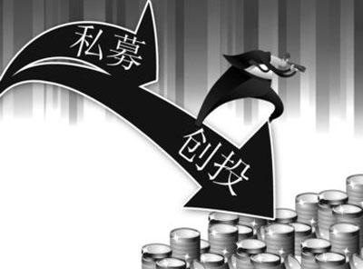 年度盘点:2013年VC/PE业十大最受关注交易