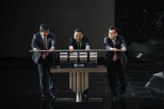 上汽 携纯电动 燃料电池 混合动力汽车登场北京车展 高清图片